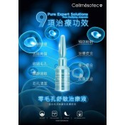 CELLMÉSOTEC PURE EXPERT SOLUTIONS PORE PURIFYING AMPOULE