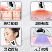 Facial lymphatic dredging and scraping instrument