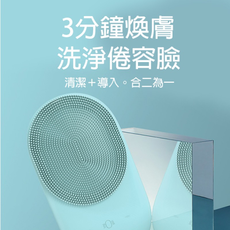 Silicone Cleanser-Deep Cleansing Facial